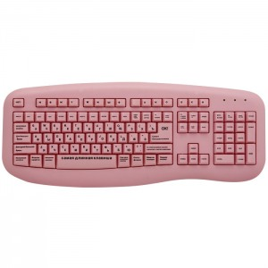 SVEN 636 (blondies) pink, Standart, USB